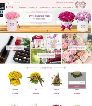 פרחים לה רוז