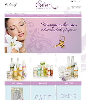 Gefen Aromatics