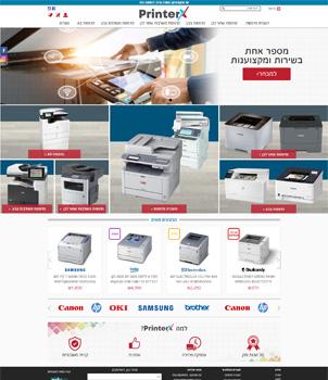 printerx