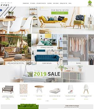HD house Design